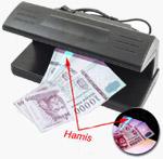 Asztali UV pénzvizsgáló