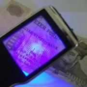 UV-s nagyító